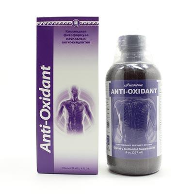 antioxidantkl-min